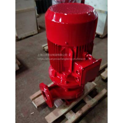 立式消防喷淋泵结构XBD7.5/40G-L低价(带3CF认证)AB签。