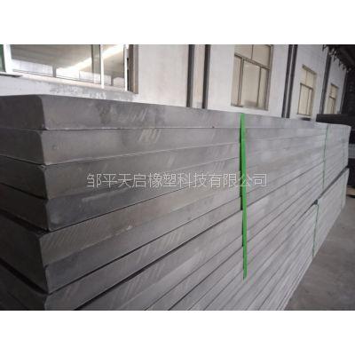 PVC板养殖专用pvc板耐腐蚀抗老化鱼箱可定做 2-50mm