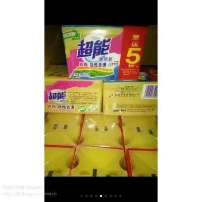 超能肥皂柠檬草透明皂/洗衣皂226g*2 天然椰油清怡柠檬草组合肥皂