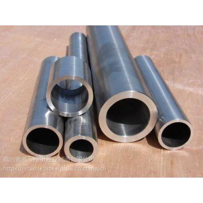 德威镍合金DN600不锈钢直缝焊管