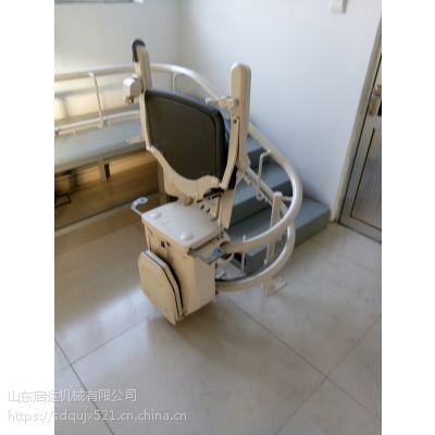 张家界市 信阳市不锈钢导轨式座椅电梯 启运专业定制楼梯斜挂式升降机曲线电梯