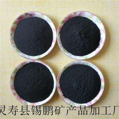 锡鹏矿产直销铁粉20-200目 暖宝宝用铁恩 配重铁粉 还原铁粉
