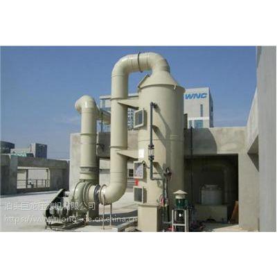 上海巨龙环保热销喷淋塔净化器