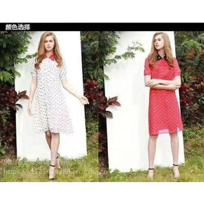 时尚品牌女装加盟三鑫国际服装尾货批发以纯