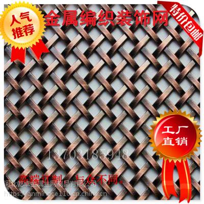 乾卓QZ-02幕墙钢丝金属编织网/立面墙体隔断装饰金属板/网帘屏风