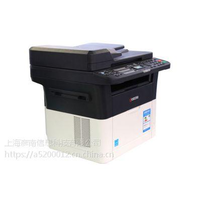 上海卢湾区打印机复印机维修硒鼓加粉 提供上门服务