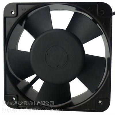 15050直流散热风扇12V24V大风量 电脑cpu机箱显卡耐高温轴流风扇