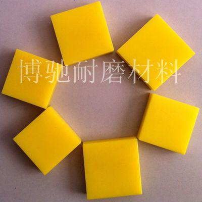 厂家直销高分子聚乙烯垫块 耐磨耐腐蚀垫脚块 可加工定制