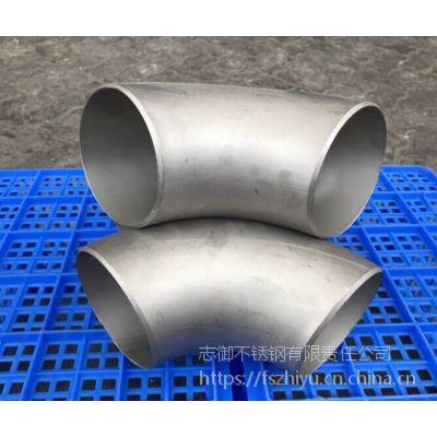 柳州316不锈钢焊接弯头 DN150