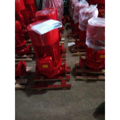 南通消防泵XBD8.5/11.4-80电动价钱。