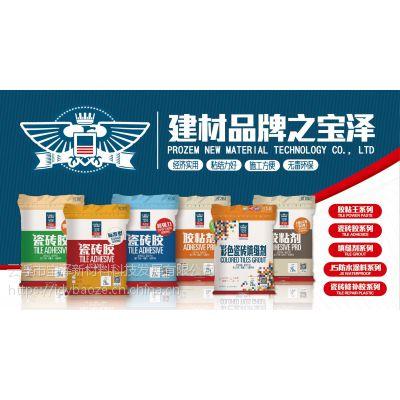 宝泽新材料官网是哪个?宝泽产品有哪些优势?