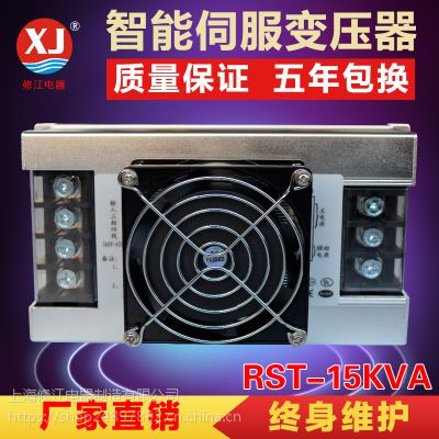三相智能电子变压器RST-15KW智能伺服变压器15kva380v/220v200