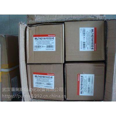电感压力变送器STA74L-E1G000-1-0-AHS-11S-A-20A0霍尼韦尔
