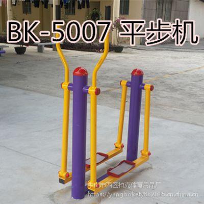 中山市厂家供应体育器材配件 儿童游乐设备小区健身器材 单人平步机