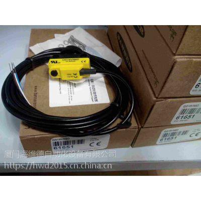 Q60VR3AF2000美国邦纳光电开关
