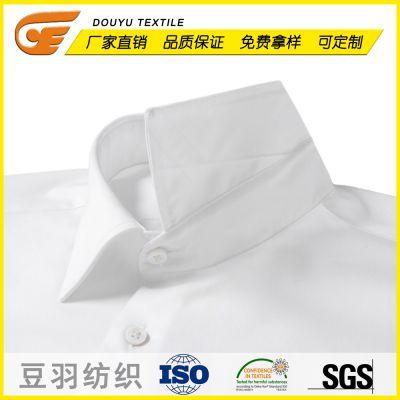 厂家直销有纺粘合衬衬衣领衬可定制
