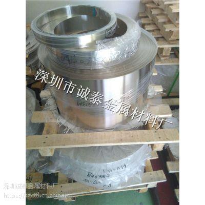 半硬白铜带分条加工 C7521白铜卷料0.15 0.2 0.3mm
