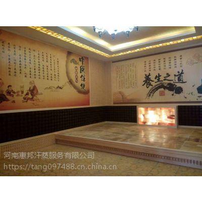 河南省洛阳市汗蒸房设计公司