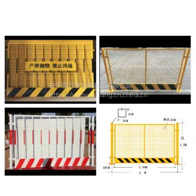 【基坑护栏厂家】施工安全防护栏 建筑工程临时围栏 临边安全基坑护栏网