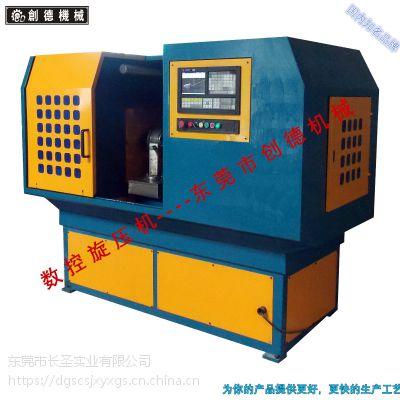 厂家直销 自动旋压机,旋压机加工