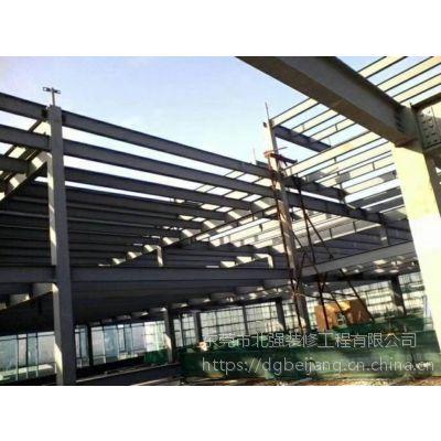 广东省东莞市东坑专业工装公司,厂房装修钢结构工程。