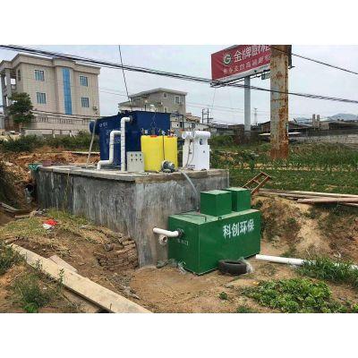 小型散货站生活污水处理设备