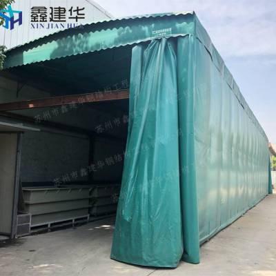上海金山区加工定制移动伸缩雨棚布 单排立柱推拉蓬 带水槽工地帐篷厂家直销