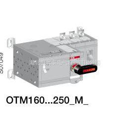 ABB隔离开关OTM160.250.315.400.610.800.1000.1250
