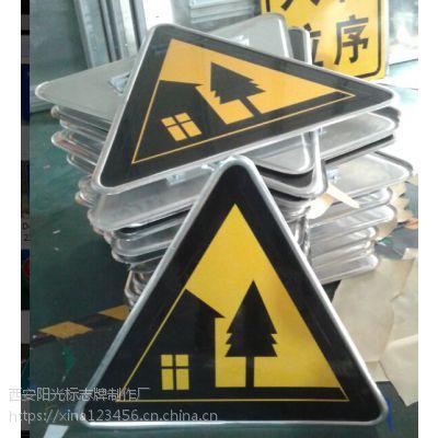 西安反光标牌制作,西安道路指示牌加工厂找阳光13772599530