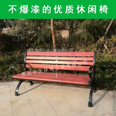 户外休闲椅厂家 防腐木座椅 室外公园椅 海硕定制款:HS-KB-01