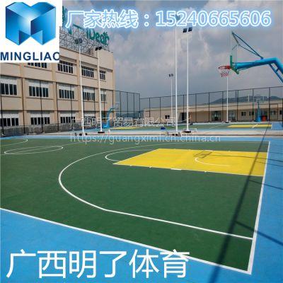 供应广西丙烯酸篮球场羽毛球场气排球场厂家
