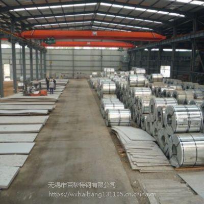 无锡现货供应Cr12钢板 Cr12冷作模具钢板规格齐全
