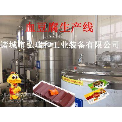 鸭血豆腐生产线