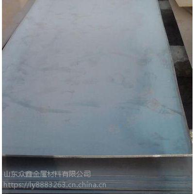 鞍山市65锰钢板价格 锰钢板现货厂家