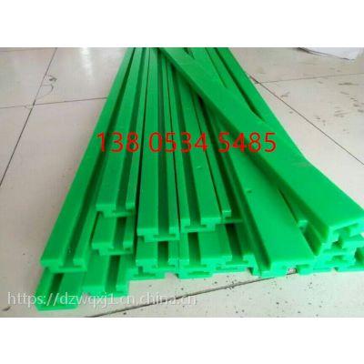 万群橡胶upe链条导轨耐磨工艺、聚乙烯G型制作 高分子聚乙烯链条导轨 异形件 轴套齿轮 托条 护条