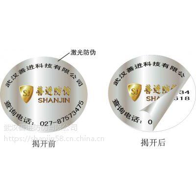 黑龙江大庆市酒店定制中秋月饼礼品礼盒手提袋设计印刷