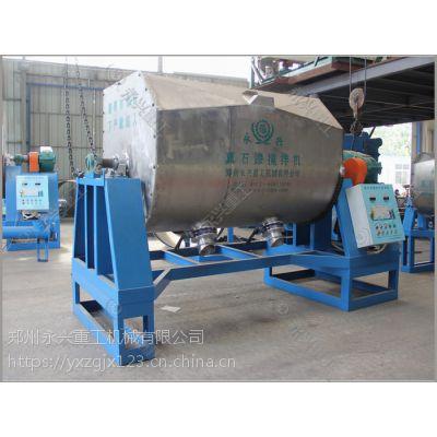 郑州永兴牌5吨翻转式真石漆搅拌机生产设备现货