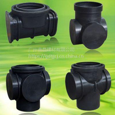 厂家供应塑料检查井雨水 污水井 市政工程检查井 排水井315*200A