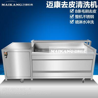 供应地瓜喷淋土豆去皮清洗机 不锈钢清洗机设备
