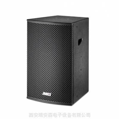 供应西安专业音响,舞台灯光音响,会议室,多功能厅音箱功放设备设计安装
