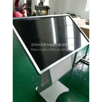 吉思卡GT-200,43,84寸信息查询机,高端定制产品,品牌原装A规全高清工业级硬屏