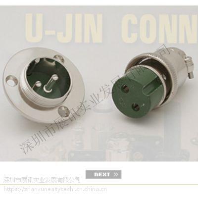 UJC品牌 K25-02 插头 插座