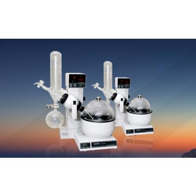 上海亚荣旋转蒸发仪RE-3000D冷阱式适用于提取低沸点溶剂
