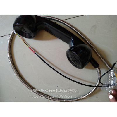 供应思璞电话机配件公用电话听筒手柄