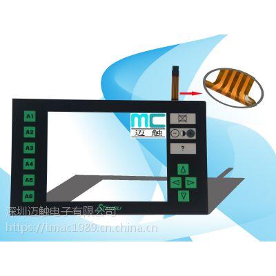 M-Touch全新史陶比尔提花机JC5触摸屏STAUBLI JC5 TOUCH保护膜