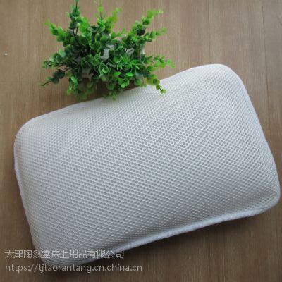 新款 会销礼品5d智能枕 5D智能弹性纤维 磁石 天机你厂家直供