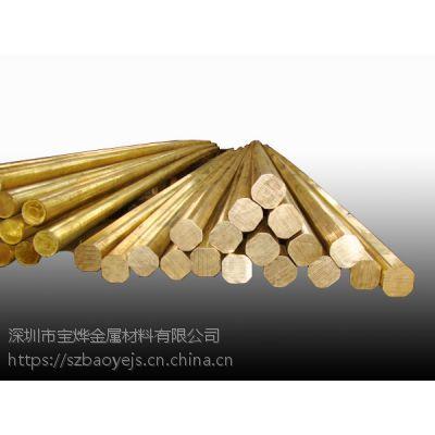 优质黄铜方棒,CuZn39Pb3黄铜方棒,C3603黄铜方棒 质量上乘 价格优惠