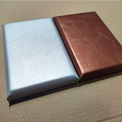 广州订做KTV防火吸音软包厂家