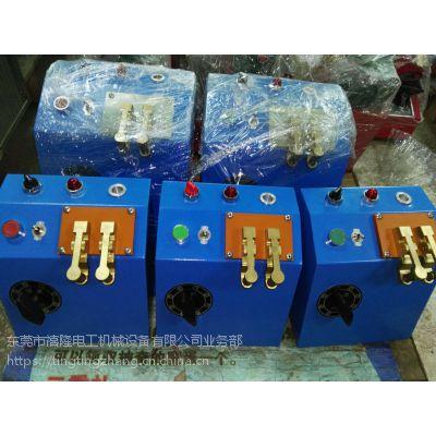 供应XL-BT1Y铜绞线热接机 银焊丝热接机 铜线焊接机
