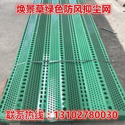 徐州防风抑尘网,江苏防风抑尘网生产厂家
